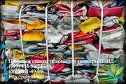 Предприятие покупает вторсырье пластмасс в Украине