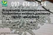 Трубный полиэтилен от производителя в Украине