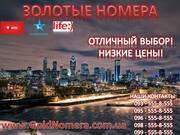 Самый Большой выбор Красивых номеров в Украине !
