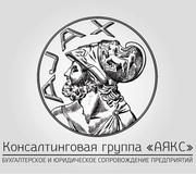 ОСББ обслуговування,  гарантія Київ. ОСМД обслуживание,  гарантия Киев