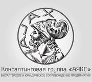 ОСББ обслуговування,  гарантія Київ. ОСМД обслуживание,  гарантия Киев.