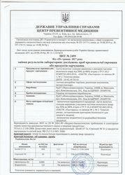 Получение разрешительной документации: висновки СЕС