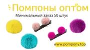 Швейная фурнитура,  рукоделиe (оптом)
