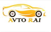Автомагазин Avtorai - абсолютно любые автозапчасти для всех моделей